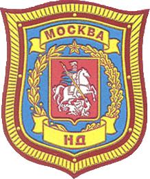 Народная Дружина район Марфино - Москва